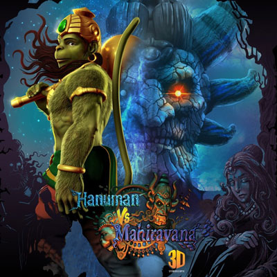 Review: Hanuman vs Mahiravana | Made in India film