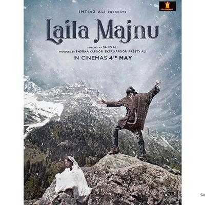 Review - Laila Majnu | ઈમ્તીઆઝ અલી ફિલ્મ માત્ર લખે અને direct ન કરે તો...