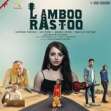 Review - Lamboo Rastoo | ચૂલો બરાબર તૈયાર હતો, બસ પેટાવવાનો રહી ગયો