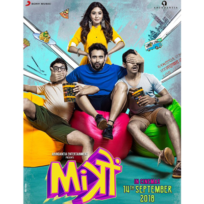 Review | Mitron