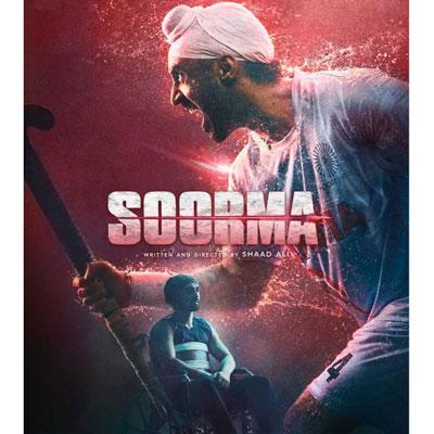 Review: Soorma | 'ચક દે ઈન્ડિયા' સાથે સરખામણી કરીએ તો 'સૂરમા' એ કક્ષાએ પહોંચવામાં...