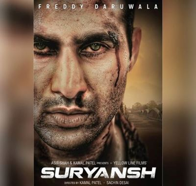 Review | Suryansh