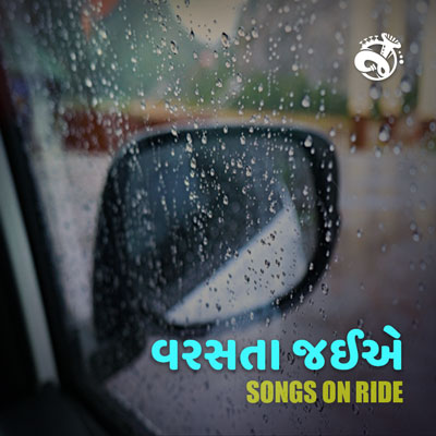 Gujarati Songs for Your Monsoon Playlist
